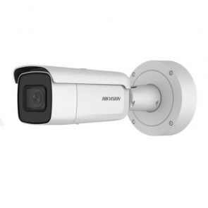 Camara Ip Tipo Bala 1/2.8 Cmos 2mp Hikvision - DS2CD2625FHWDIZS