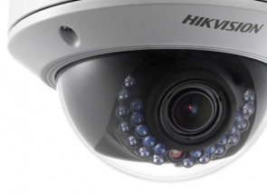 4 MP WDR Dome Network Camera with IR Hikvision - DS2CD2742FWDIZS